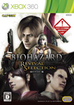 Resident Evil: Revival Selection